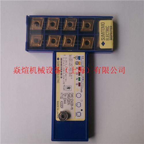 CNMG120408N-MX AC830P (7)_副本.jpg
