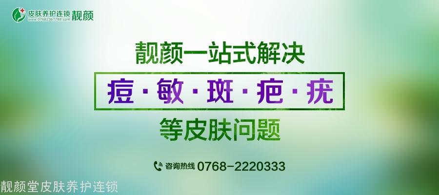 20190412171139_41819.jpg