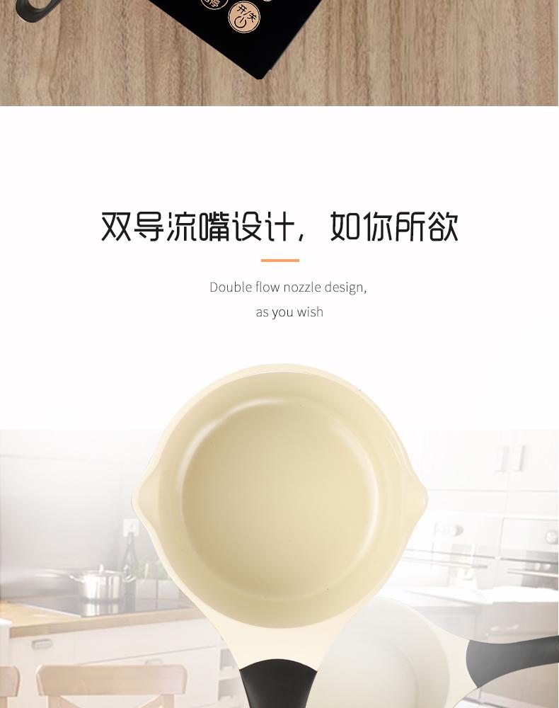橙色奶锅详情页 (12).jpg