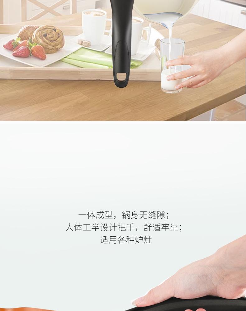 橙色奶锅详情页 (13).jpg