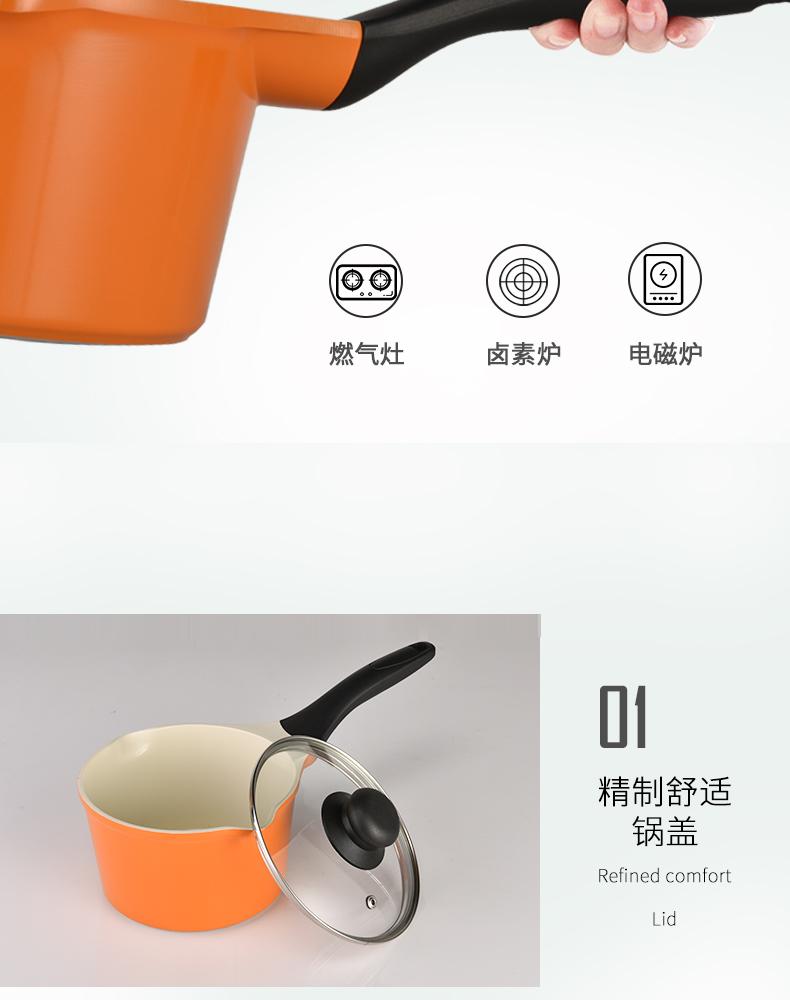 橙色奶锅详情页 (14).jpg