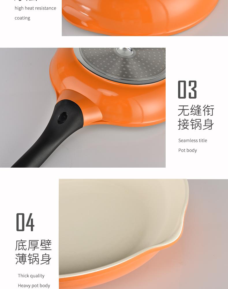 橙色煎锅详情页 (14).jpg