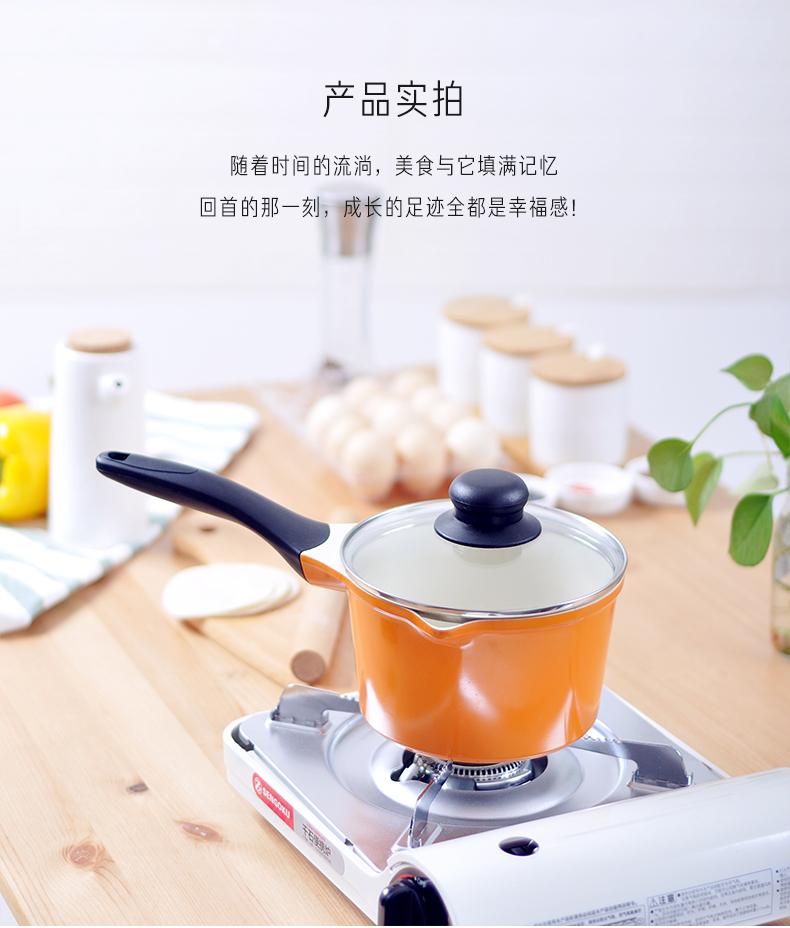 橙色奶锅详情页_09.jpg
