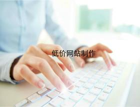 dijiawangzhanzhizuo.jpg