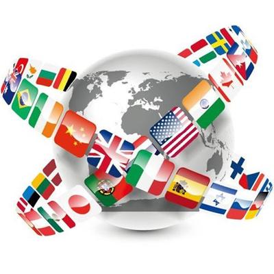 移民、簽證、旅遊年度大型出國展