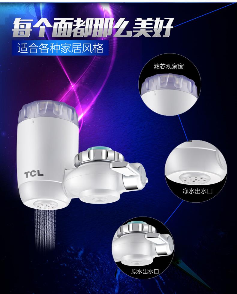 家用小型净水器价格_水龙头净水器-小型净水器-商城-上海云灏物联网科技有限公司