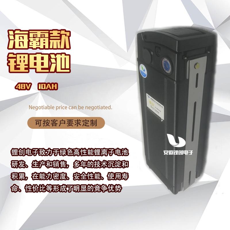 海霸款锂电池.jpg