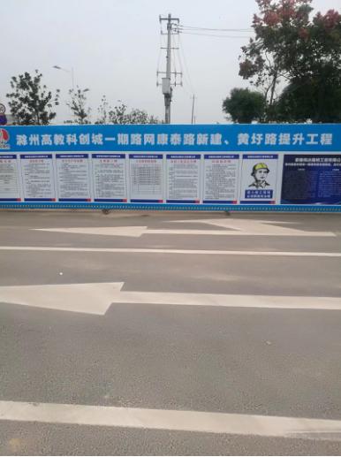 滁州高教科创路网康泰路新建、黄圩路提升工程项目