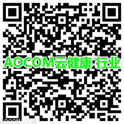 AOCOM云健康 行业分析.png