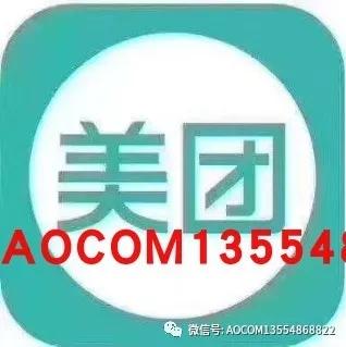 20200620043111_45932.jpg