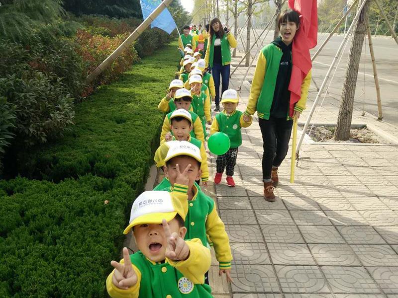 安丘原点幼儿园团队活动