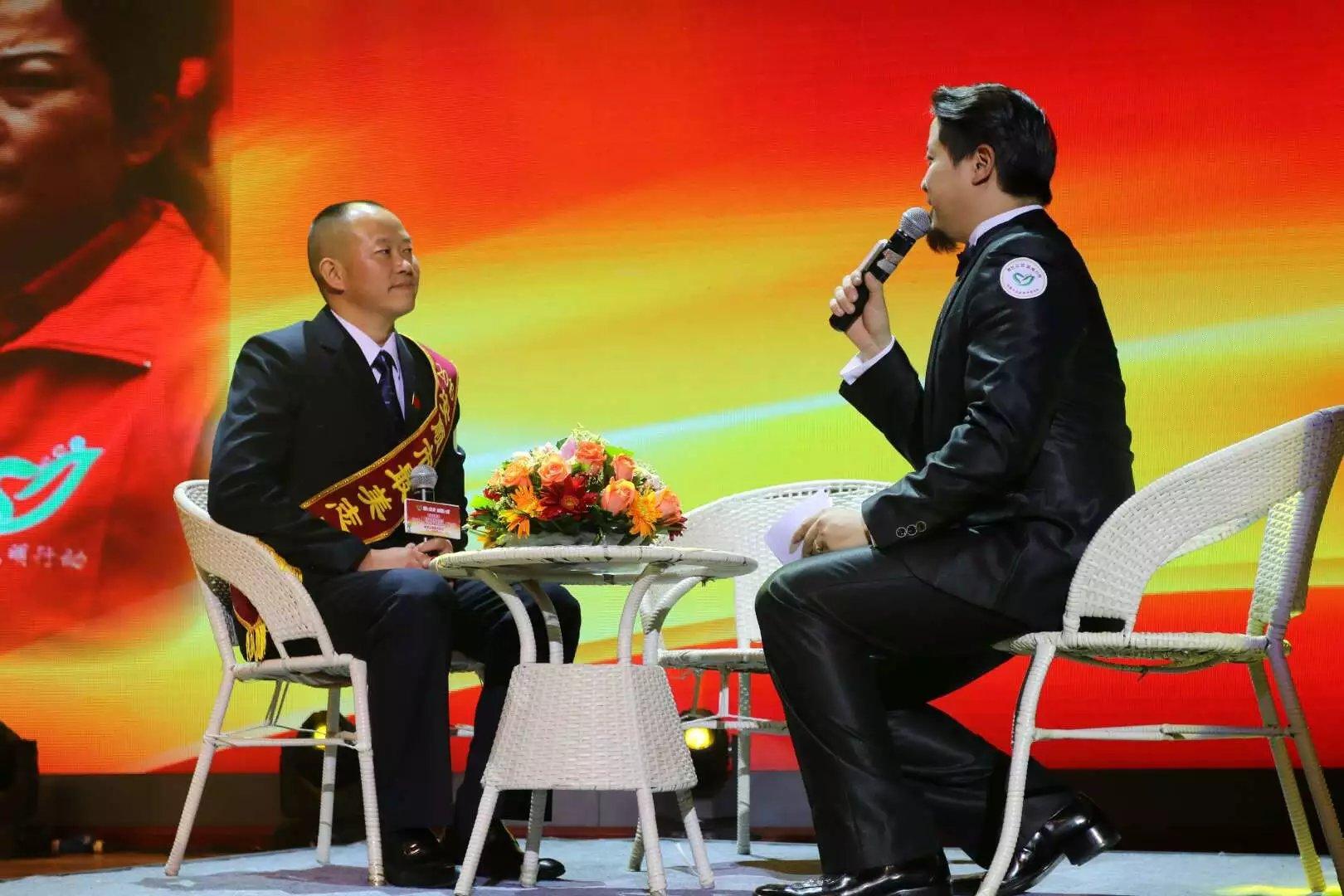2016年志愿服务授奖仪式