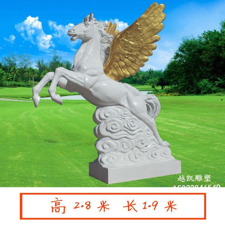 立庄 飞马3.jpg