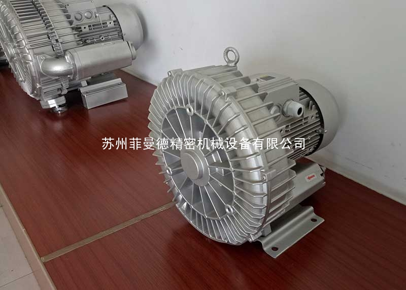 旋涡气泵风机13