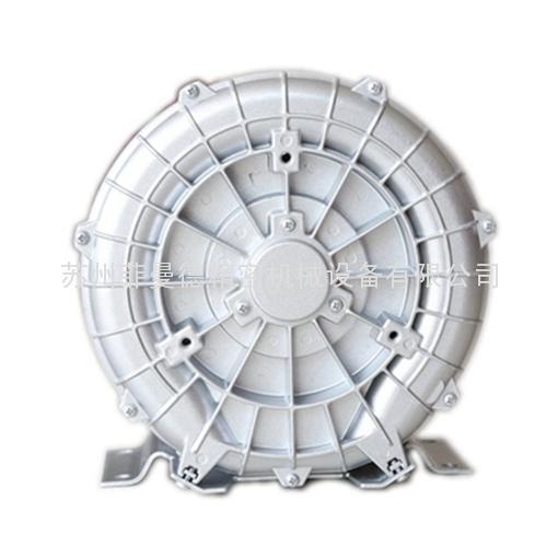 漩涡气泵HG-850SB.jpg