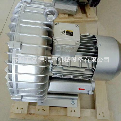 漩涡气泵HG-3000SB
