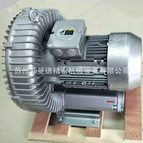 漩涡气泵HG-4000SB