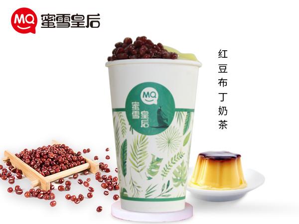 紅豆布丁奶茶.jpg