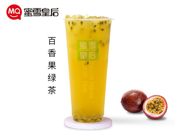 百香果綠茶.jpg