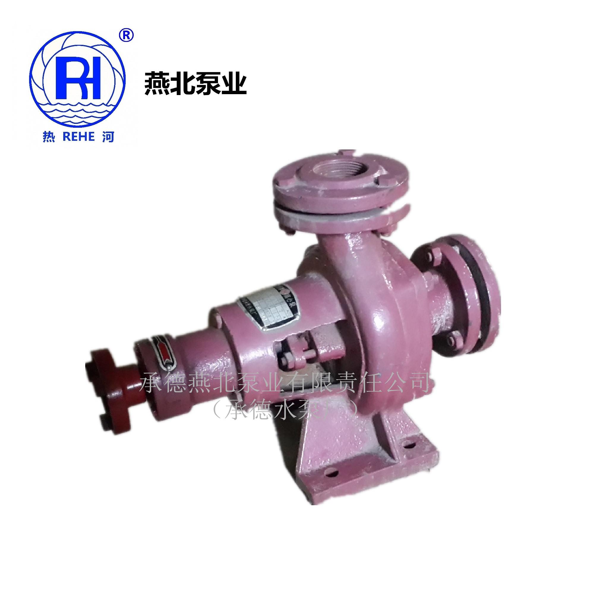 CB型单级单吸离心泵