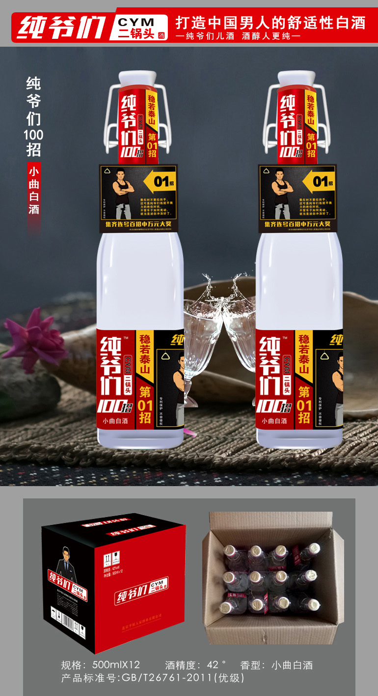 50M清 香 -1.jpg