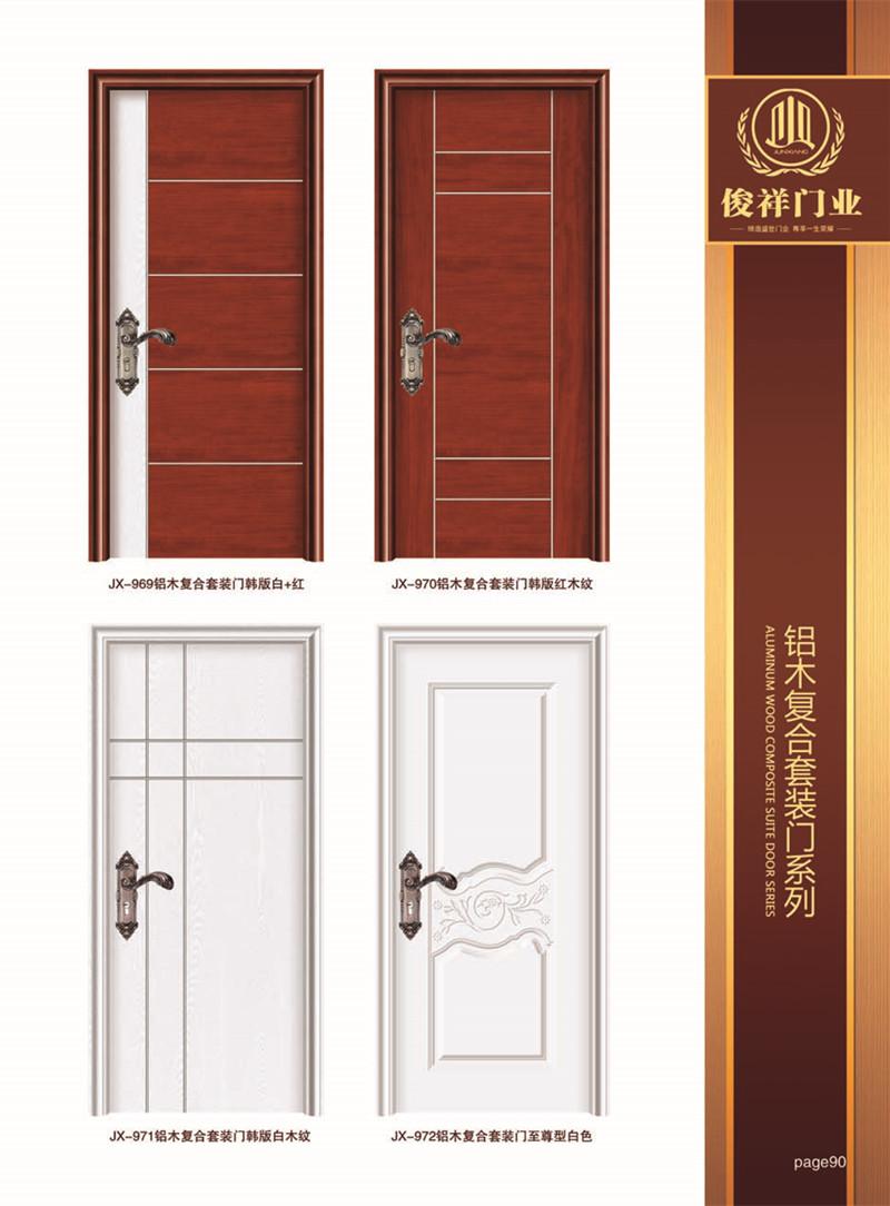 室内套裝門系列