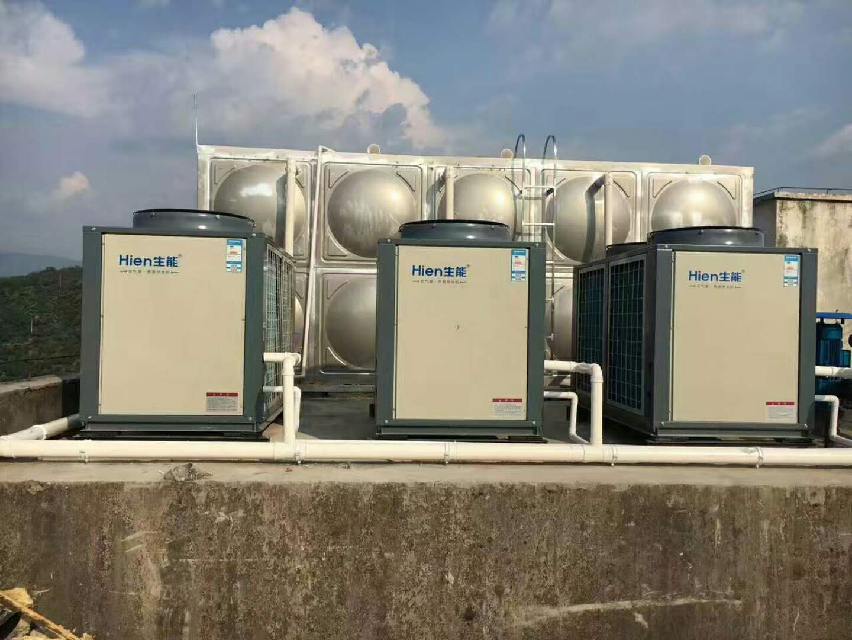 生能空气能热水工程