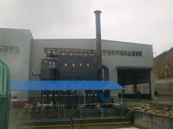 贵铝遵义恒佳高温熔炼炉治理工程
