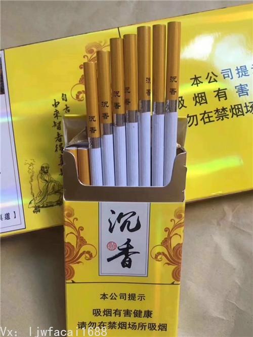 奉天下沉香煙價格表和圖片