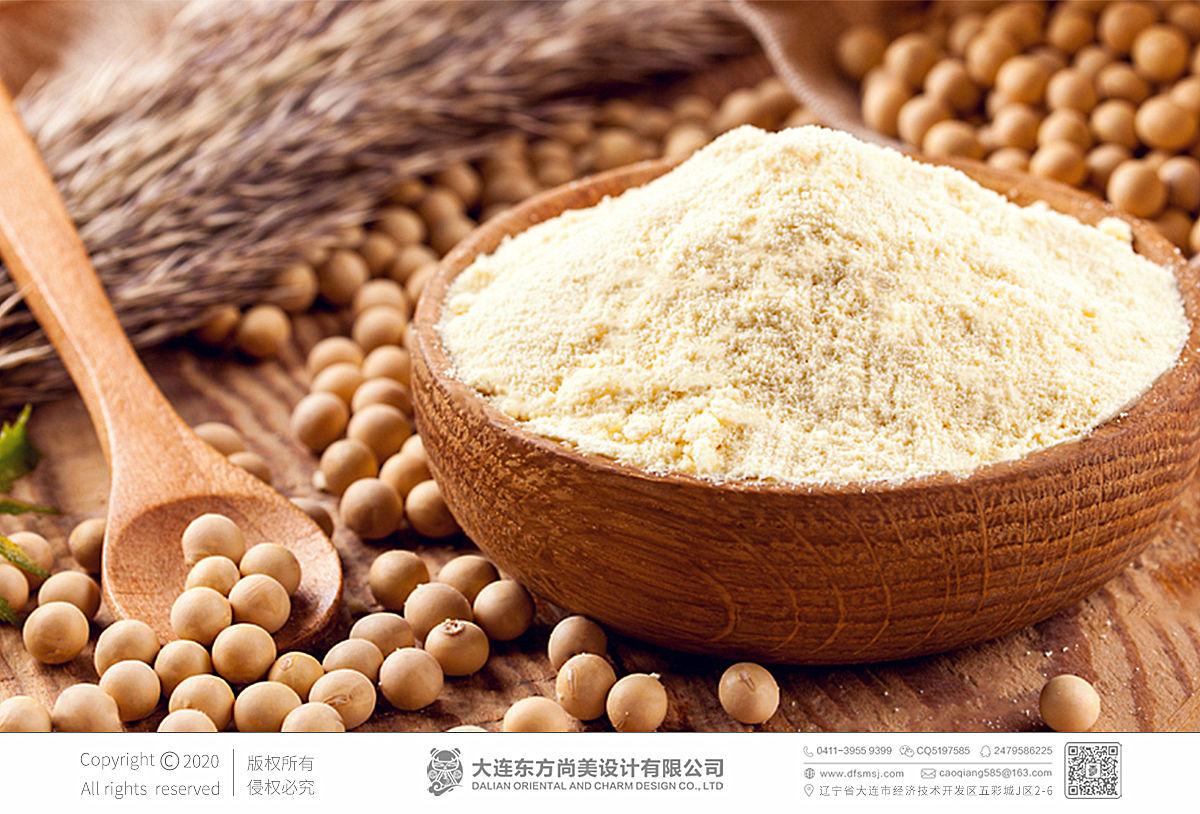 | 黃豆豆漿粉_包裝設計_方案一_形象圖 |