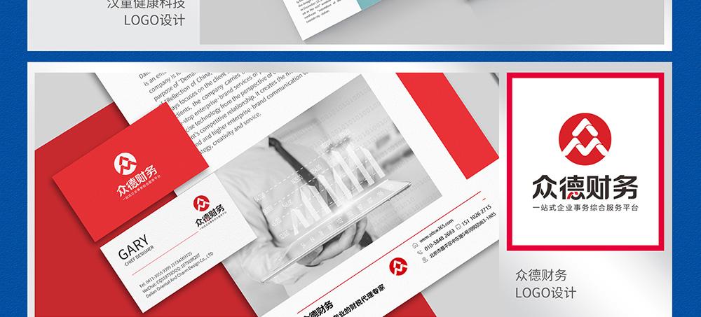 顏色修改版-企業標志-1-_08.jpg