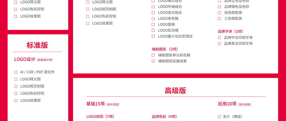 LOGO-1_03.jpg
