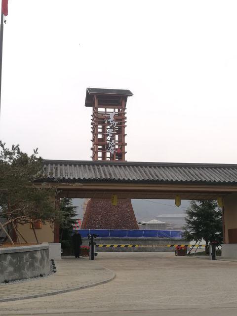 开发区汤景哲酒店