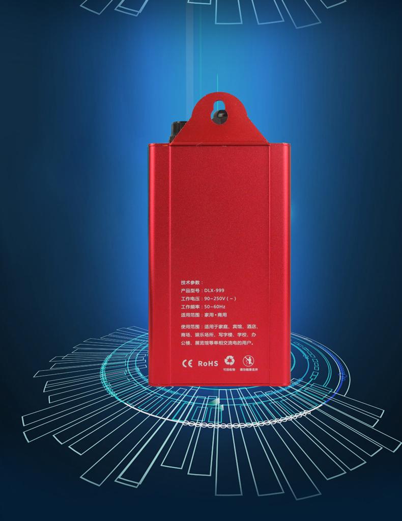 电力星详情页1---红_08.jpg