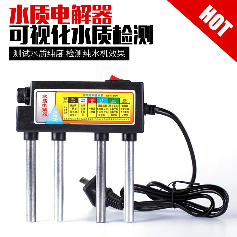 志高-一元換購水質電解器,限前50名。.jpg