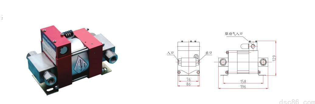 MD系列氣液增壓泵