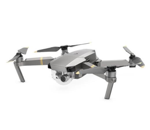 DJI大疆 御Mavic Pro铂金版 可折叠4K航拍无人机