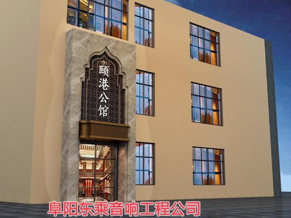 阜阳临泉县新工程