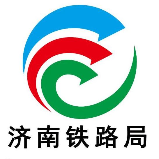 濟南鐵路局