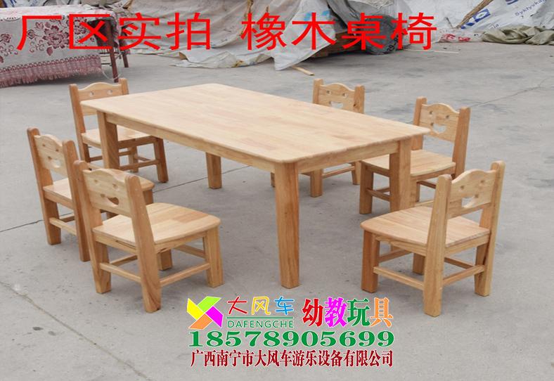 南宁幼儿家具厂幼儿实木桌椅.jpg