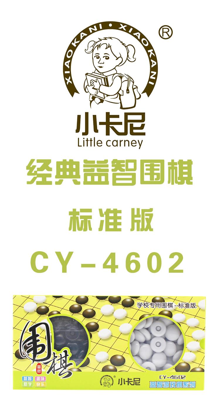 CY-4602_01.jpg