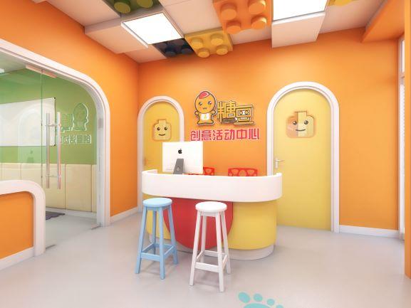 糖豆机器人1a_大厅1-C0040000.jpg