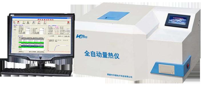 HCLR-900.png