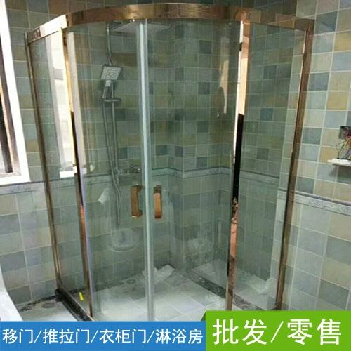 淋浴房定做案例