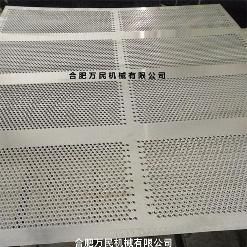 六角孔裝飾板案例展示