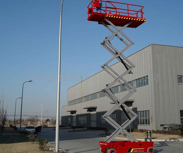 8M自走式高空作业平台