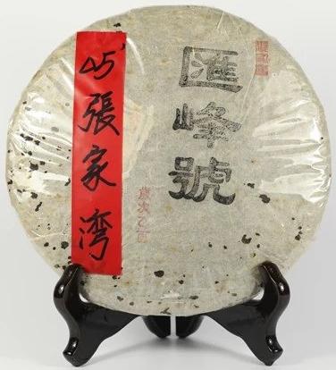 2005年易武张家湾古树青饼