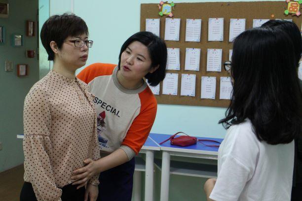王老师和家长