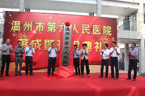英超直播在线观看免费英超 视频控制系统-浙江温州市第六人民医院