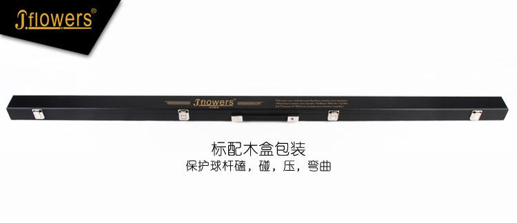 JSK-092